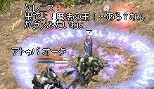 c0020762_12103213.jpg