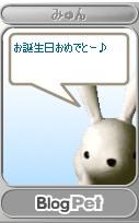 a0011808_23415935.jpg