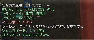 c0022896_18322160.jpg