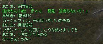 c0022896_1913872.jpg