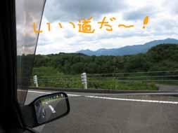 e0069615_19582746.jpg