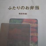 c0094621_8475389.jpg