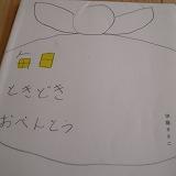 c0094621_8481642.jpg