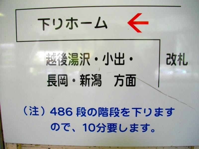 c0101739_19452578.jpg