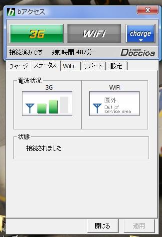 c0145198_1729023.jpg