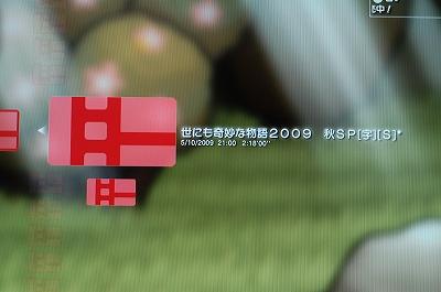 a0138449_173096.jpg