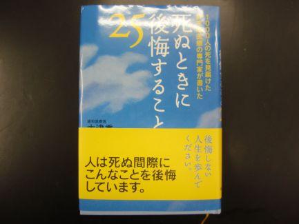 c0212293_7294576.jpg