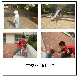 a0120254_7371451.jpg