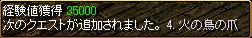c0081097_1745614.jpg