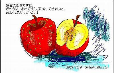 c0123031_17565939.jpg
