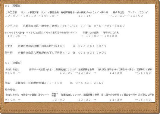 a0053987_1220863.jpg