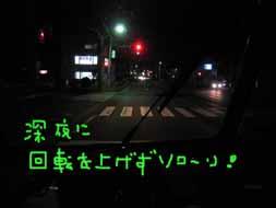e0069615_19564071.jpg