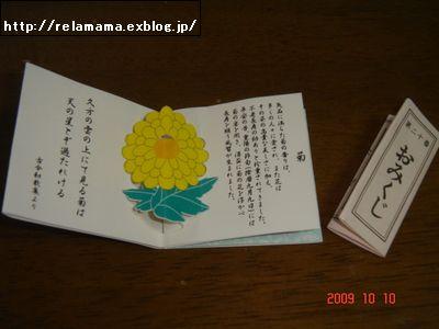 c0212987_1052422.jpg