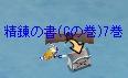 c0051934_21414350.jpg