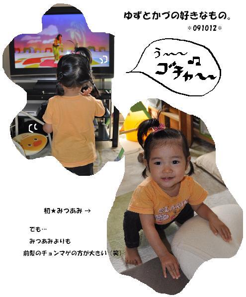 c0204675_1223935.jpg