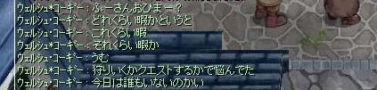 c0050051_4563363.jpg