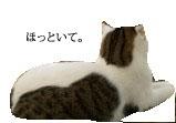 c0201577_9124742.jpg