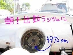 e0069615_19381473.jpg