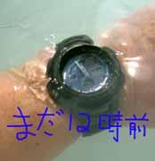 e0069615_19444360.jpg