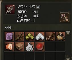 c0151483_181178.jpg