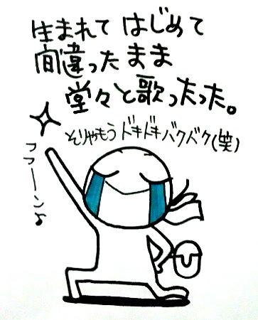 c0088343_264881.jpg