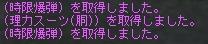 c0020167_8475973.jpg