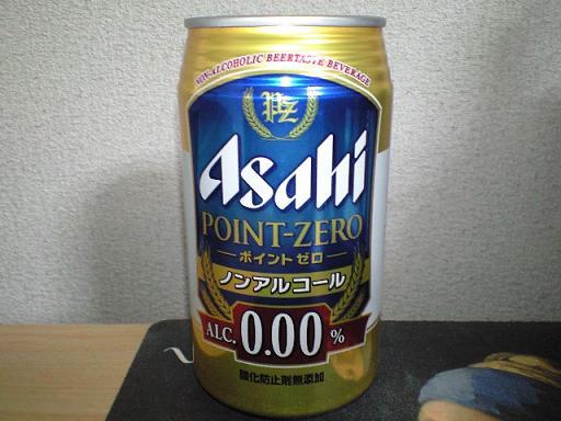 a0012604_2121693.jpg