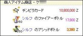 a0071012_14263950.jpg
