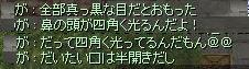 e0032752_23432125.jpg