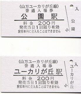 c0018669_20253548.jpg