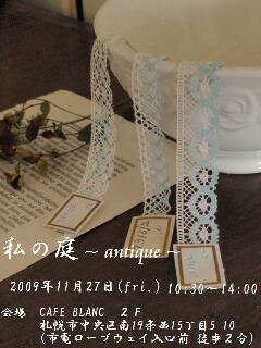 c0199477_6533855.jpg