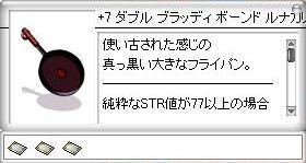 c0188279_0314815.jpg