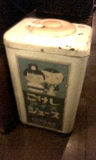 YANO AKIHIRO(→SCHOOL←)★Official Blog★