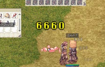 c0050051_2501949.jpg