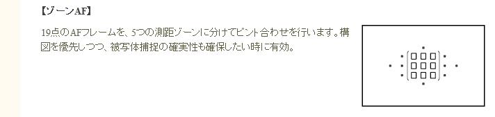 c0152553_1975237.jpg