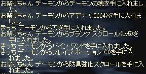 c0020762_14748100.jpg