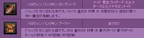 c0020762_2204338.jpg