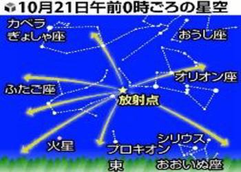 c0125996_17591253.jpg