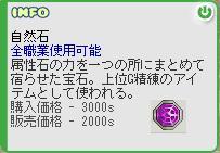 c0193232_256887.jpg