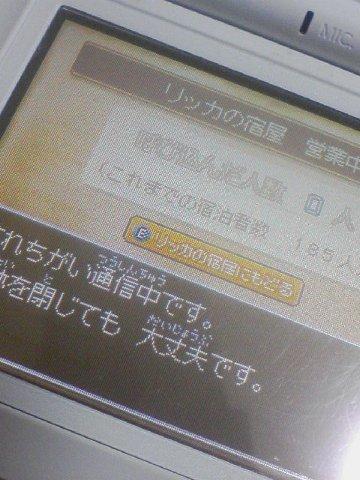 c0221584_23101293.jpg