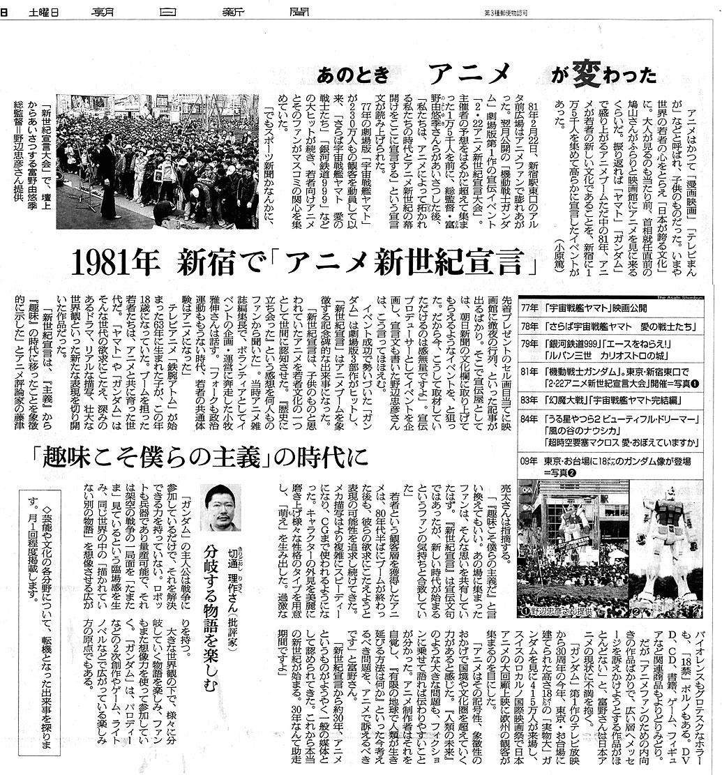 http://pds.exblog.jp/pds/1/200910/23/31/c0160031_15162758.jpg
