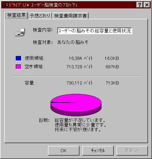 a0109937_1826063.jpg