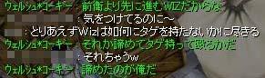 c0050051_633542.jpg