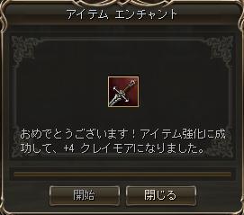 c0151483_23445255.jpg