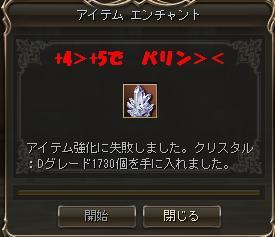 c0151483_2345743.jpg