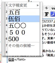 e0066135_1561497.jpg