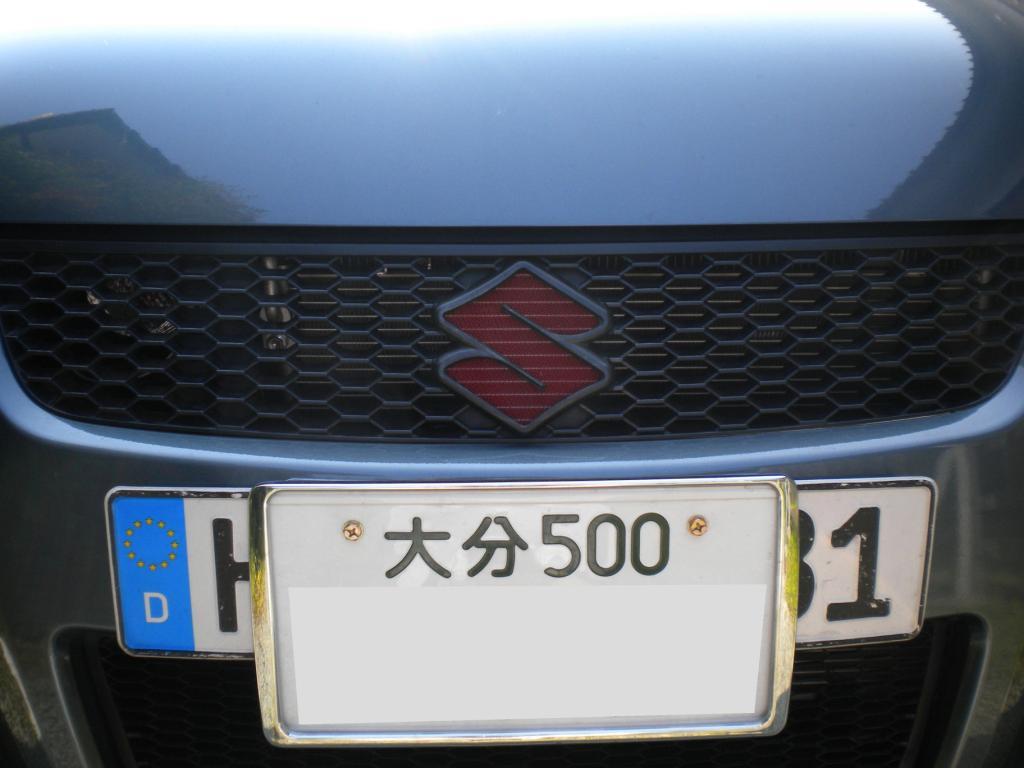 c0223532_13522666.jpg