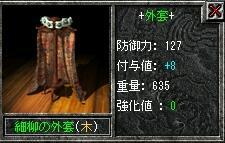 c0107459_8501926.jpg