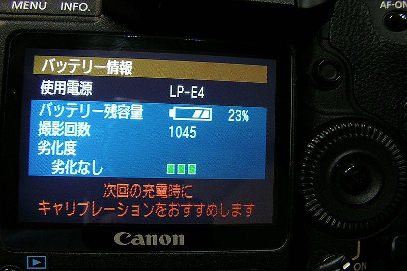 c0145198_16403066.jpg