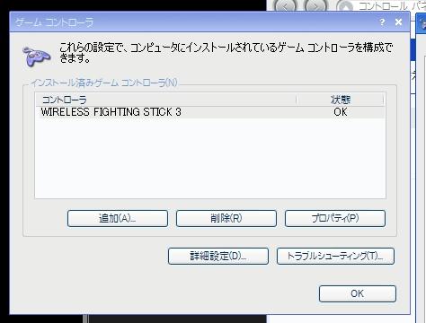 c0061212_3281838.jpg